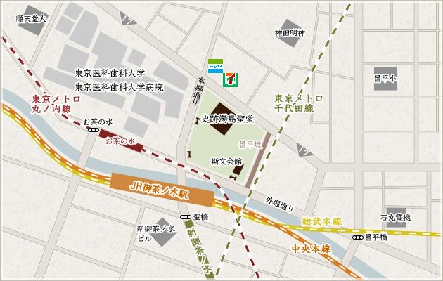 アクセスマップ:史跡湯島聖堂|公益財団法人斯文会
